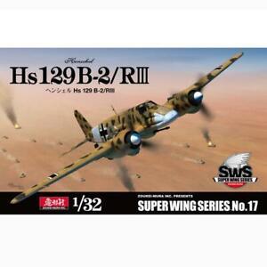 Zoukei-Mura 1/32 German Henschel HS-129 B-2/RIII SWS17