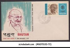 BHUTAN - 1969 GANDHI CENTENARY YEAR - FDC