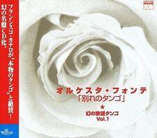 VARIOUS ARTISTS - ORQUESTA FONTE: MABOROSHI NO KAYOU TANGO, VOL. 1 NEW CD