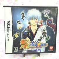 USED Nintendo DS Gintama DS: Yorozuya Daisoudou 91230 JAPAN IMPORT
