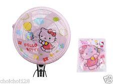 Hello Kitty Finger Protector Safety Mesh Nets Shield Fan Dust Guard Cover KK748