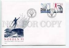 293496 Sweden 1991 year First Day Cover north animals dolphin Polar Bear