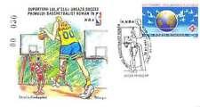 Romanian Basketball Federation 18 Jul 1994 Commemorative Cover