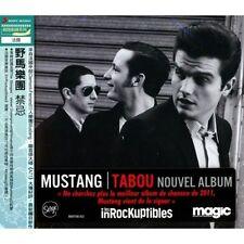 Mustang: Tabou (2012) CD OBI TAIWAN
