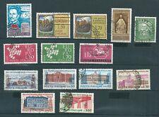 1961 ANNATA COMPLETA SOLO 14 FRANCOBOLLI COMMEMORATIVI USATI