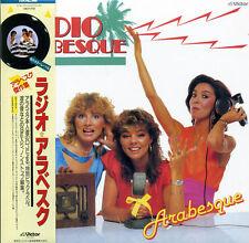 ARABESQUE Radio Arabesque (1983) Japan Mini LP CD VICY-770