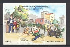 Korea 1999 Animated/Dog/Boy/Cartoon 1v m/s (s2931)