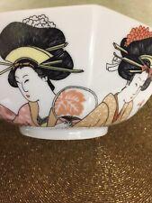 Vintage 1976 Fitz & Floyd Ff Asian Porcelain Geisha Girls Octagon Serving Bowl.