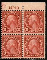 [M41]   US #579 ~ MNH 1923 Perf 11X10 Rotary Press Plateblock of 4   [CV=$900]