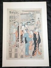 """Japanese Meiji Woodblock Print Reproduction """"Women w. Gifts"""" by Shunko (***)"""
