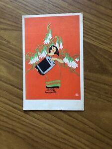 CARTOLINA illustrata MB DONNA CHE SUONA ARMONICA NON VIAGGIATA 1947 11