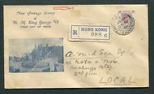 27.04.1938 Hong Kong GB KGVI  $1 stamp on Reg. illust. First Day Cover FDC Rare