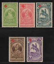 Ethiopia 1936 Sc B1 - B6 Complete Set - Red Cross - Mint