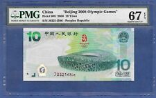 CHINA 2008 10 YÜAN  ♛BEIJING 2008 OLYMPIC GAMES♛  PMG SUPER GEM UNC 67 EPQ