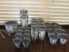 27 PC Colony Blue Vintage Grapes Mid Century Modern Barware Cocktail Set NEW