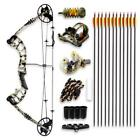 SereneLife SLCOMB15ST Compound Bow & Arrow Accessory Kit, Adjustable Draw Weight