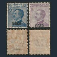 Timbres seuls avec 2 timbres