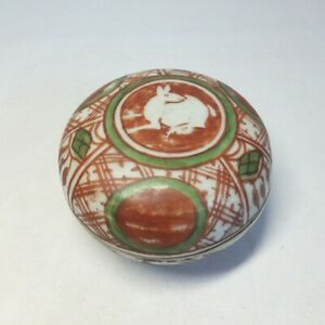 D0859: Southeast Asian real old porcelain covered case GOSU from Vietnam AN-NAN
