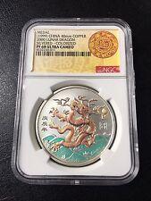 2000 China Lunar Dragon Panda Medal Silvered Color NGC PF68