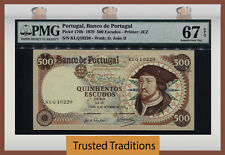 TT PK 170b 1979 PORTUGAL 500 ESCUDOS PMG 67 EPQ SUPERB GEM UNC NONE FINER