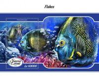 Sierra Leone - 2018 Fish on Stamps - Stamp Souvenir Sheet - SRL18018b