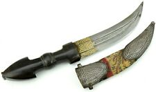 Very Attractive 19th C. Islamic Persian or Syrian Dagger