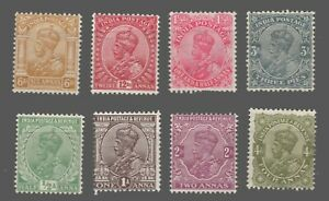 India #90,92,103,106-108,110,116,  MLH  Types of 1911-26 // 1911-36  Cat.$15.00
