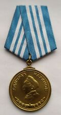 USSR WWll Medal of Admiral Nakhimov