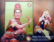 World Youth Stamp Exhibition Malaysia 2014 Traditional Dance Costumes (ms) MNH