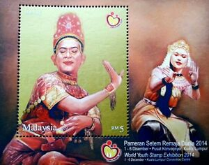 *FREE SHIP World Youth Stamp Exhibition Malaysia 2014 Dance Costumes (ms) MNH