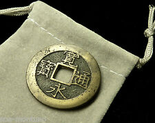 1769-1860 Authentic Japanese Cast Bronze Antique Coin SHOGUNATE 4 Mon 11 Waves