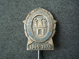 Yugoslavia, Croatia, Ministry of Internal Affairs - Zagreb; Police order - pin