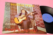TONY SANGIORGI LP SICILIA FOLK ORIG ITALY '60 EX+ !! CITY RECORDS