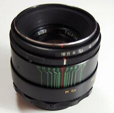 Us Seller Helios 44-2 Exc 58mm f2 Russian Bokeh portrait Lens Dslr M42 Mount