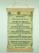Home Blessing in English/Hebrew, Canvas Wall Print, 8x12, Beige background