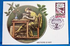 METIERS D ART   FRANCE CPA Carte Postale Maximum  Yt  2015 C