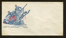 1861 United States New York Patriotic Civil War Era Propaganda Postal Cover
