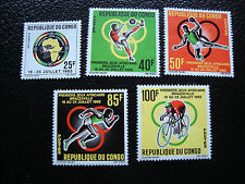 CONGO brazzaville - timbre yvert et tellier n° 175 a 179 n** (A9) stamp