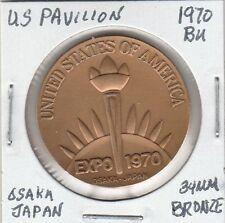 SCD - U.S. Pavilion - 1970 BU - Osaka, Japan - Expo 1970 - 34 MM Bronze
