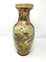 "Royal Satsuma Hand Painted Vase Japanese 13 1/2"" Flowers Floral Peacock Japan"