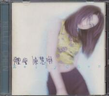 Kelly Chen Hui Lin / 陳慧琳 - 體會 (Out Of Print) (Graded:EX/VG) POCD890