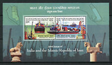 India 2018 MNH Ports JIS lran Deendayal Port 2v M/S Boats Ships Stamps