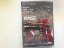 The Heroic Trio Executioners Michelle Yeoh DVD 2004new sealed stock RockinghamWA