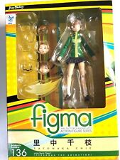 Free Shipping from Japan Authentic Figma Chie Satonak Persona 4 Max Factory