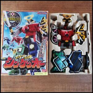 Power Rangers Samurai Sentai Shinkenger SamuraiGattai DX Shinken Oh BANDAI
