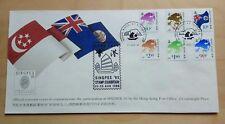 Hong Kong 1993 Singapore SingPex '93 Stamp Expo Souvenir FDC 香港参加(新加坡'93)邮展正式纪念封