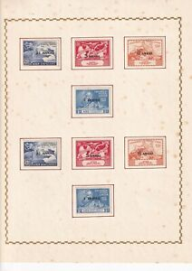1949 KGVI UPU omnibus complete set of 310 stamps all mounted mint