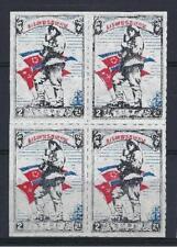 Korea 1950 thin paper 2w block 4 MNH REPRINT