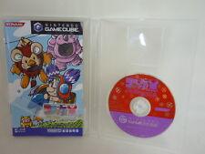 KOROKKE Ban King Kiki Game Cube Import JAPAN No Cover Game bbbn gc