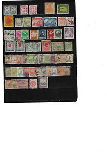 Japan: Manchukuo, little lot 50 stamps, mint + used stamps, EBJP004